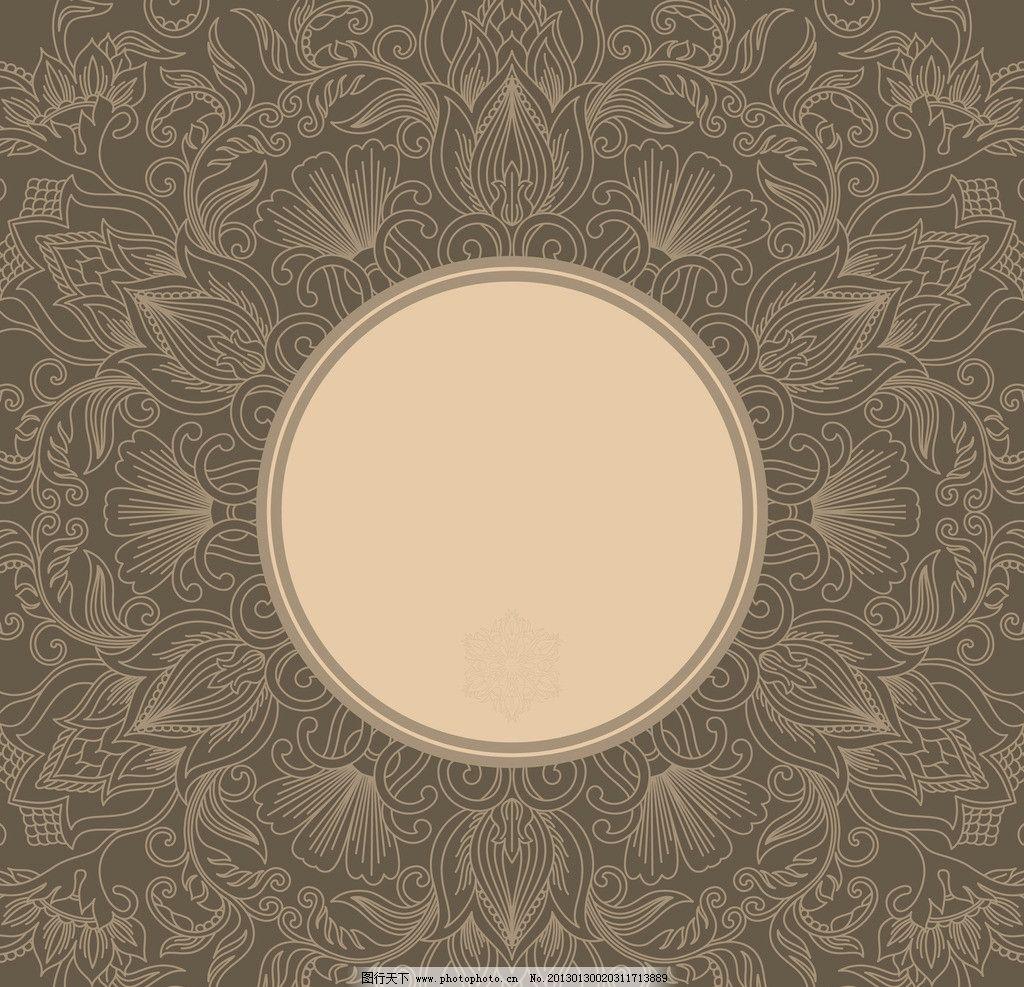 欧美花纹 时尚底纹 圆 花 设计花纹 地毯 圆圈 圆形 花朵 花纹 花边