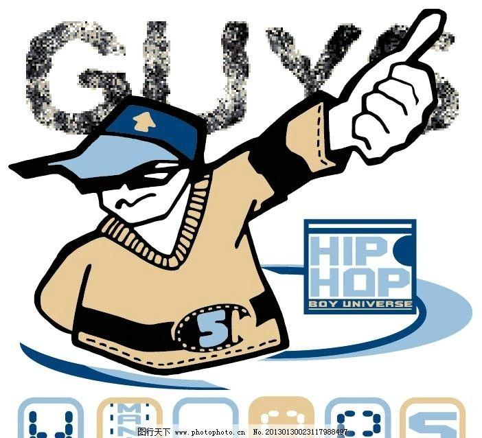 运动 街舞 卡通人物 标识 标志 可爱 男孩 帽子 嘻哈 墨镜 时尚 个性