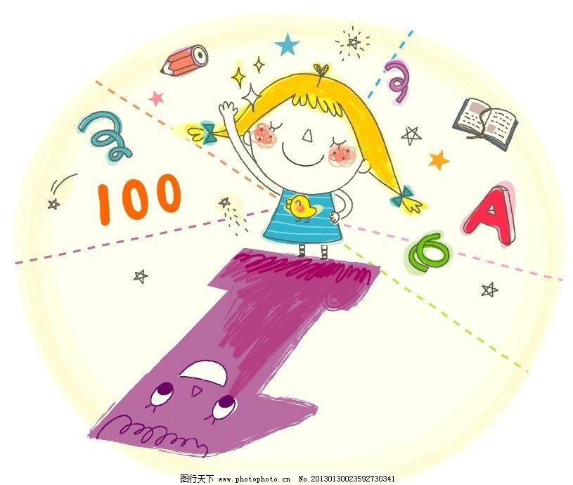 可爱 儿童 温馨 家庭 快乐 开心 玩耍 游乐园 草地 风景 卡通儿童插画