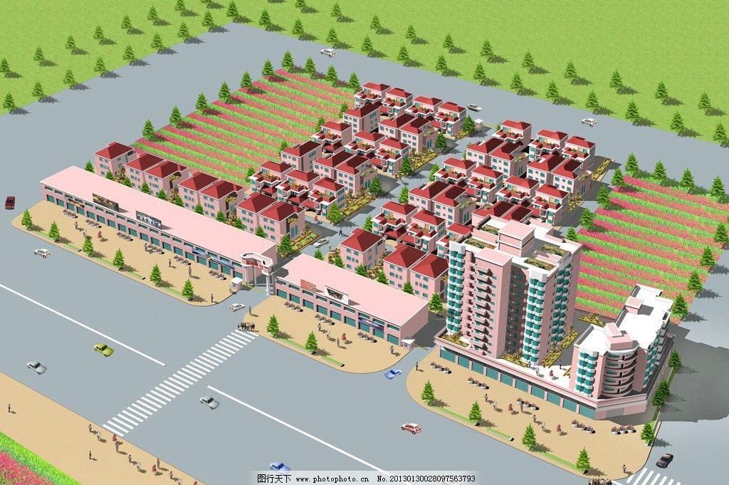 建筑群鸟瞰图 建筑效果图 房地产 建筑群 小高层 鸟瞰图 房屋 住宅