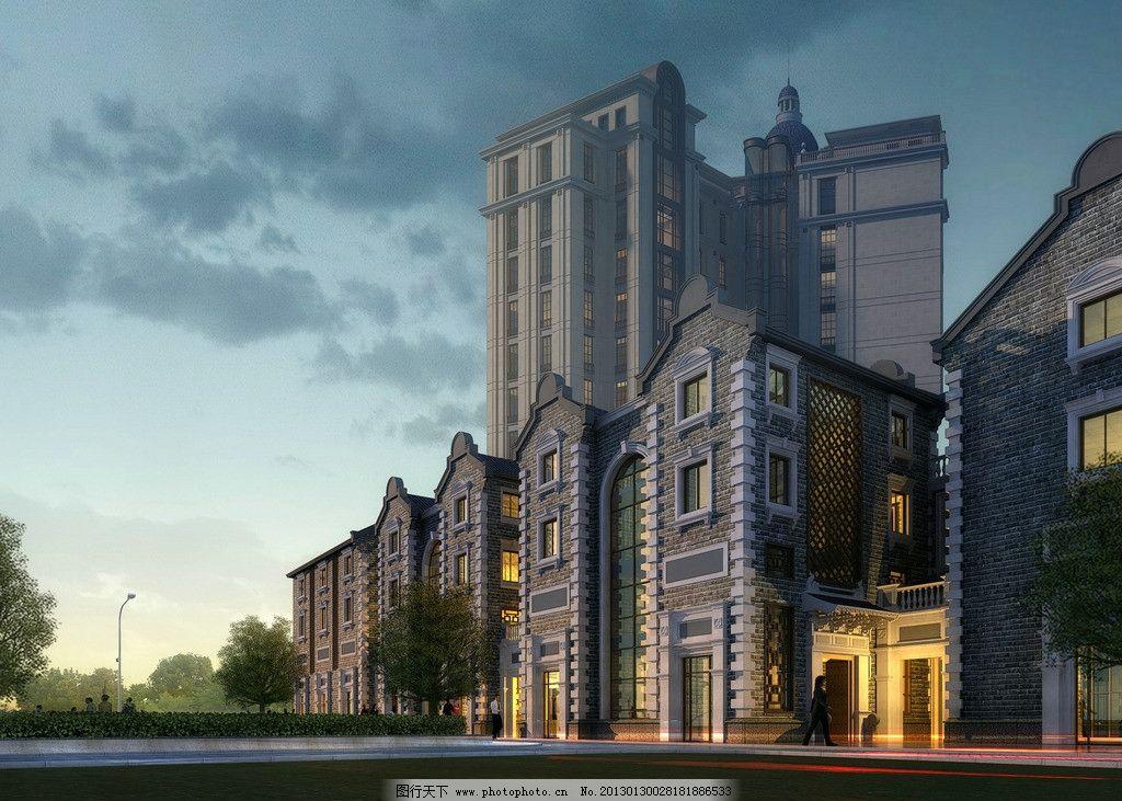 夜景透视 效果图 灯光 背景天空 欧式建筑 建筑效果图