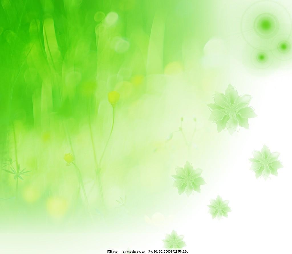 绿色唯美背景 绿色背景 绿叶 花朵 光晕 元素组合 背景素材 psd分层