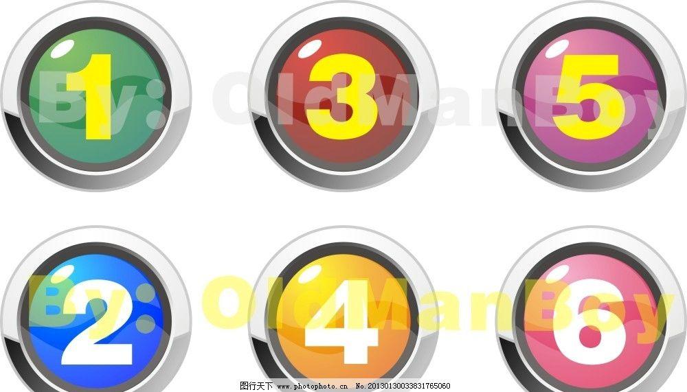设计图库 其他 其他图片素材  透明3d效果序号小图标按钮 按钮设计