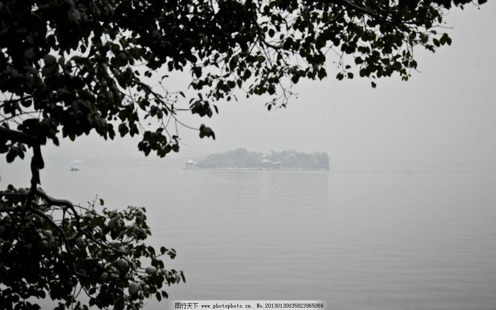 西湖风景 天空 雾天 雪天 湖心亭 湖心岛 西湖 湖面 湖景 湖水 西湖