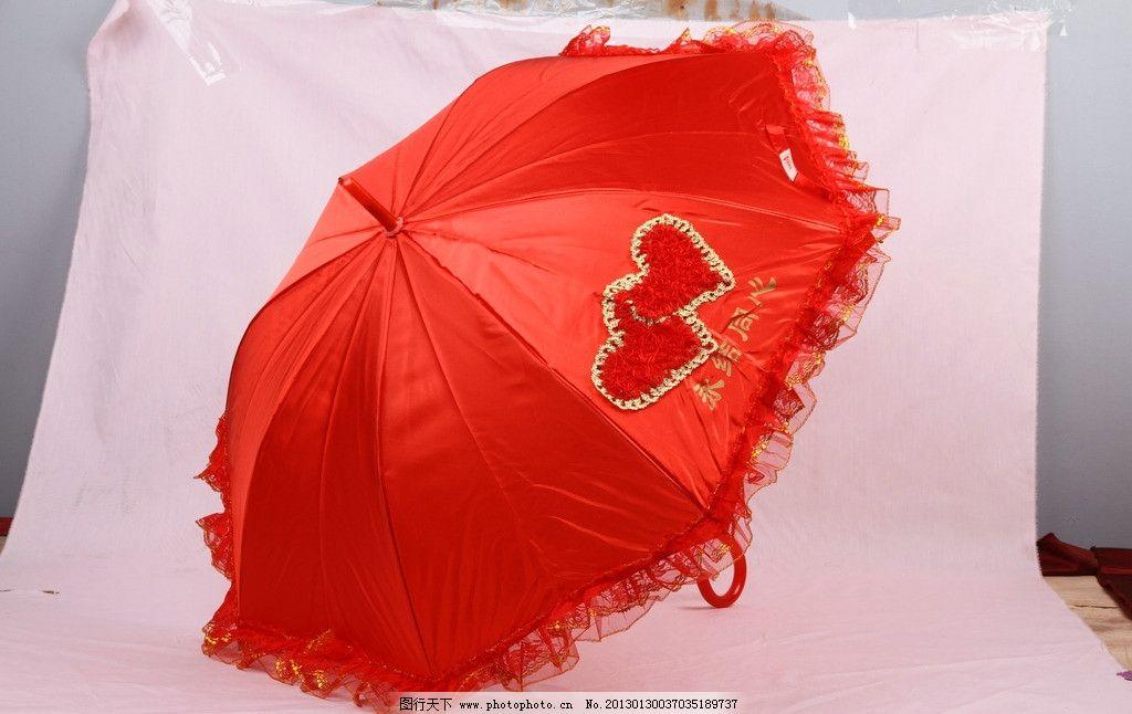 婚庆雨伞 雨伞 花边伞 女士伞 太阳伞 雨具 童伞 可爱雨伞 结婚用伞