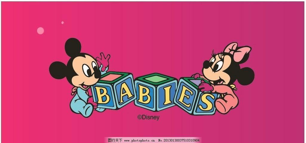 米奇 卡通背景 米老鼠 卡通设计 广告设计 矢量 cdr