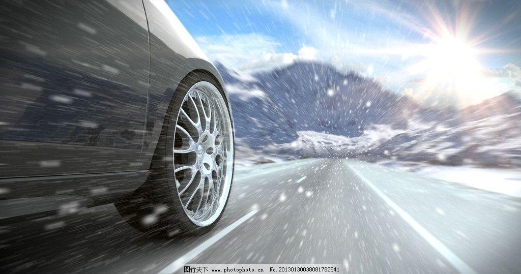 汽车 车子 轿车 急驰 奔驰 轮子 车轮 车灯 灯光 雪花 雨滴
