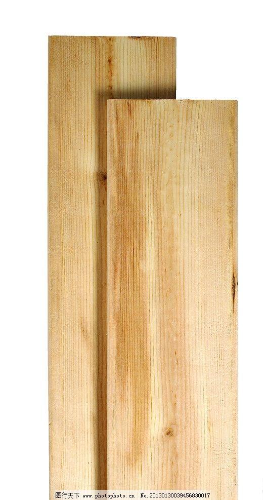密度板材 木材 板材 加工