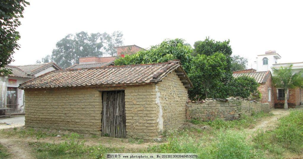 泥砖屋图片,农村 村庄 小房子 平房 村房 湛江摄影-图