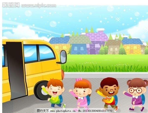 快乐儿童 可爱 儿童 温馨 家庭 快乐 开心 卡通儿童插画 矢量儿童画图片