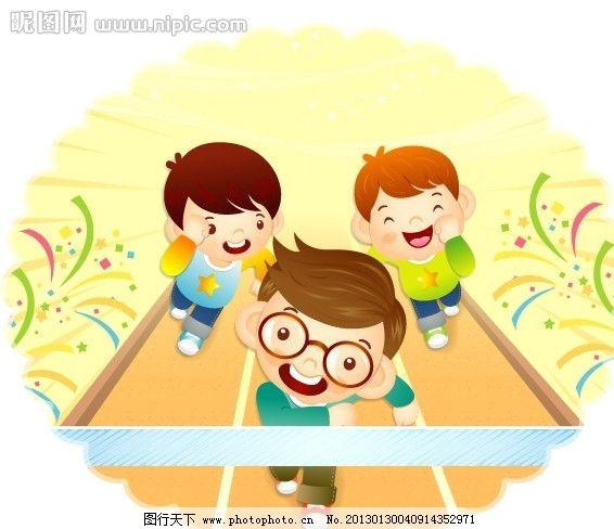 快乐儿童 可爱 温馨 家庭 开心 卡通儿童插画 矢量儿童画卡通画