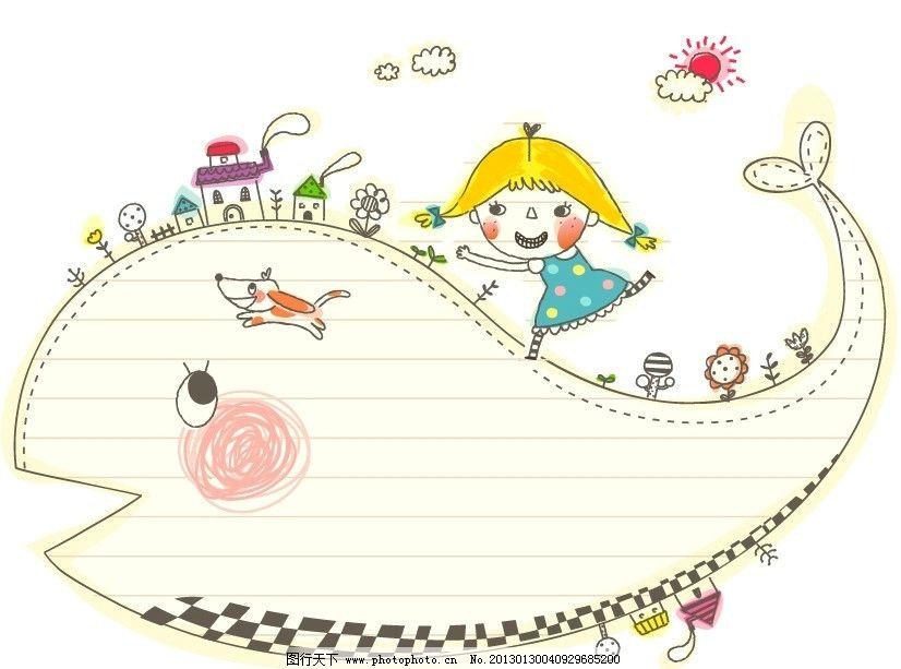 卡通画框 矢量风景 矢量人物 矢量动物 彩铅画 水彩画 版画 手绘 速写