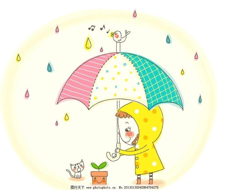 快乐儿童 可爱 儿童 温馨 家庭 快乐 开心 玩耍 游乐园 草地 风景