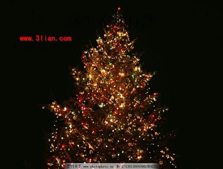 灯光闪闪的圣诞树图片