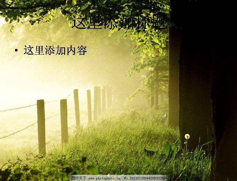 国内四季风景电脑ppt封面(6)