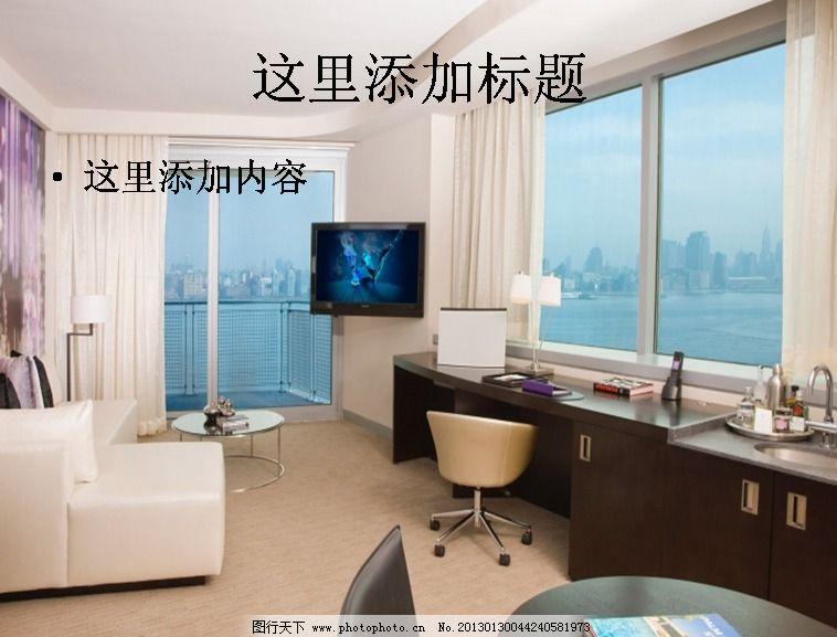 電腦ppt封面室內設計各種風格背景圖片(5)