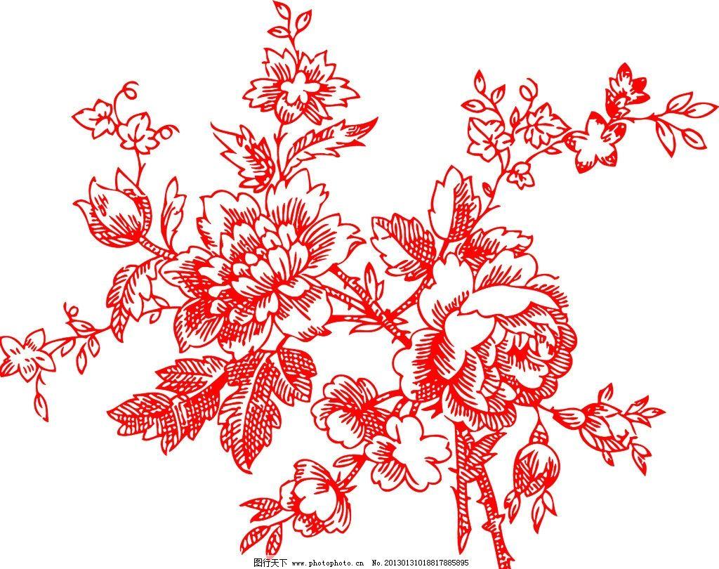 牡丹花 红色 花纹 花朵 花瓣 鲜花 传统文化 文化艺术 设计 600dpi