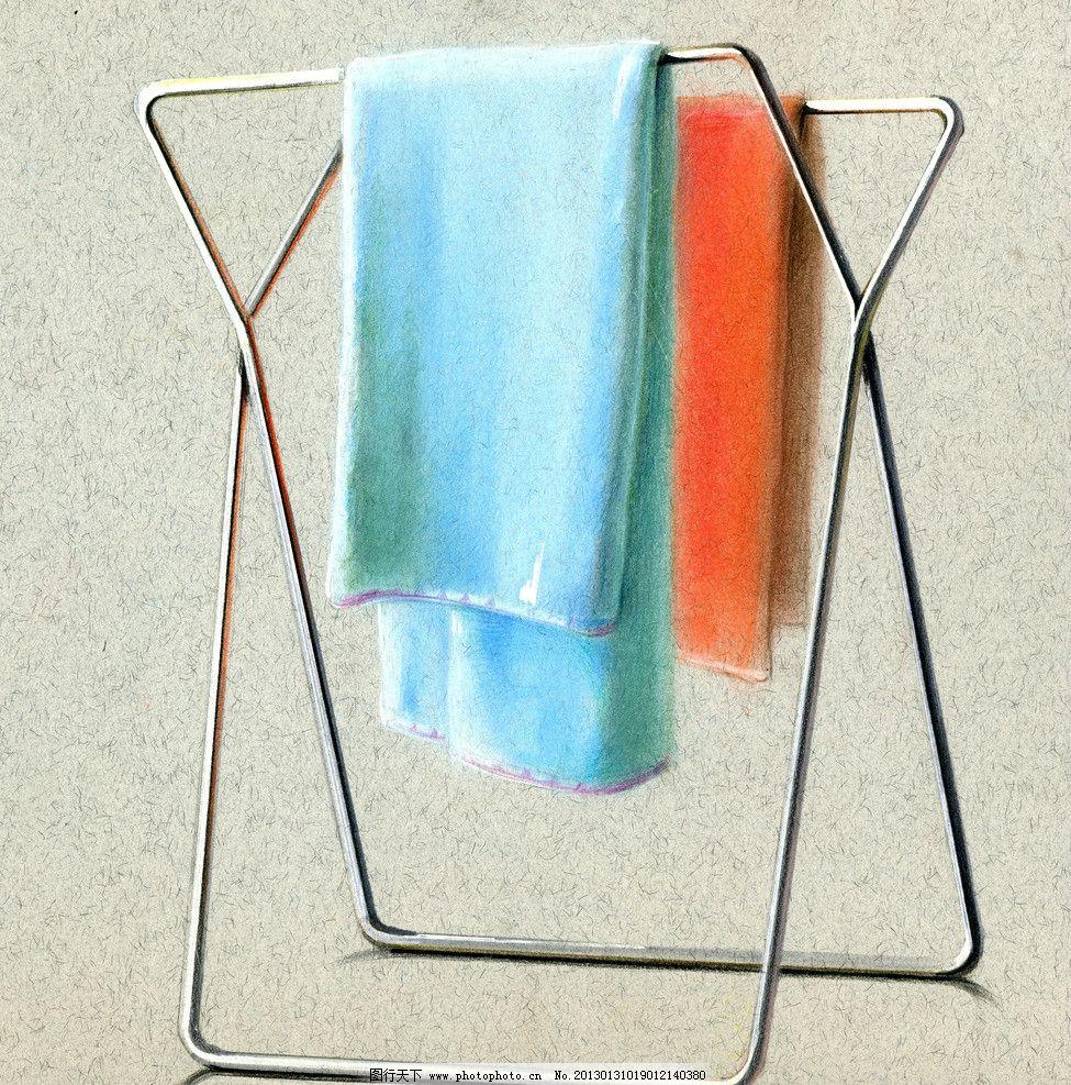 工业设计手绘淡彩草图 马克笔 周波 色粉 淡彩 快题 设计 手绘 晾衣架