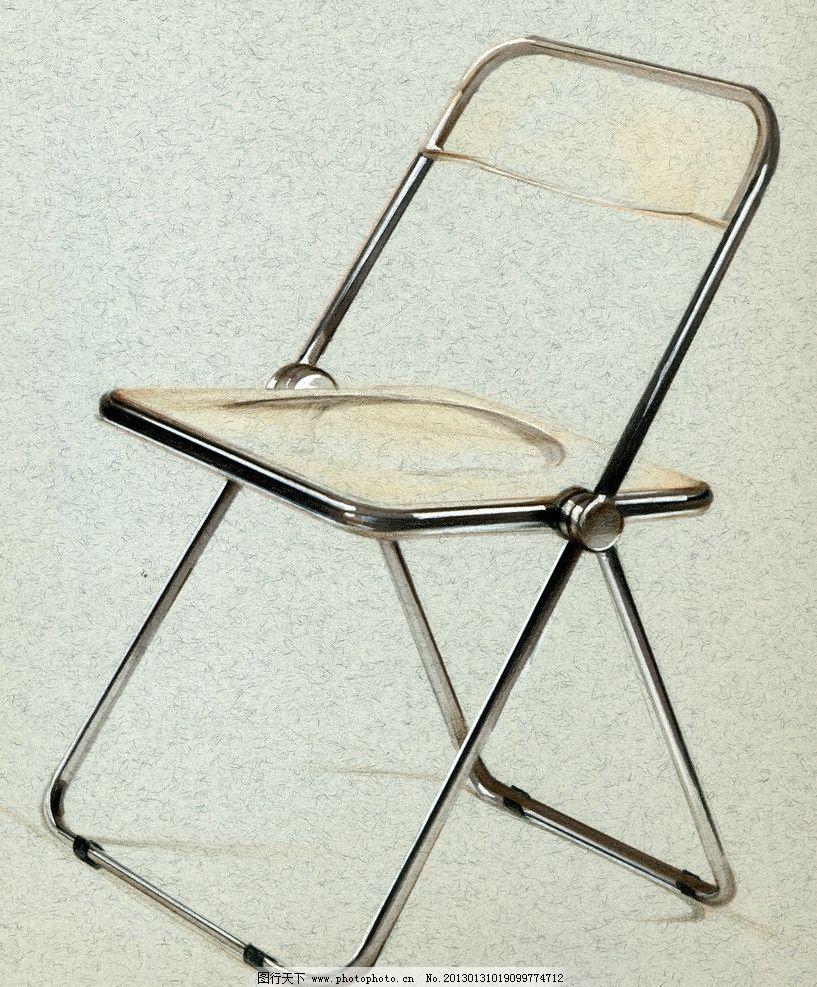 工业设计手绘淡彩草图 马克笔 周波 色粉 淡彩 快题 设计 手绘 椅子