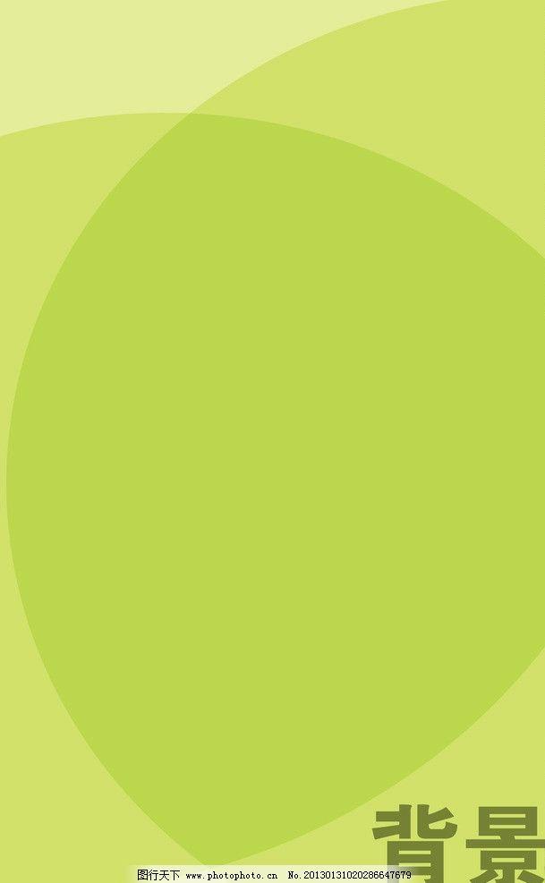 绿色背景 底纹 背景 绿色底纹 花纹 线条 方格 底纹背景 底纹边框