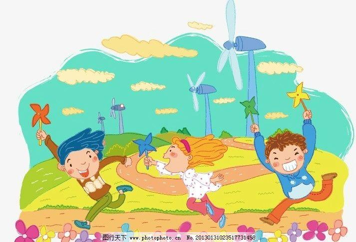 手绘儿童插画 可爱 儿童