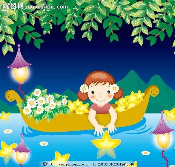 儿童玩耍 可爱 儿童 温馨 家庭 快乐 开心 卡通儿童插画 矢量儿童画卡