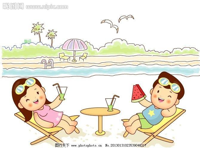 卡通儿童 海边 喝饮料 晒太阳 可爱 快乐 开心 卡通儿童插画