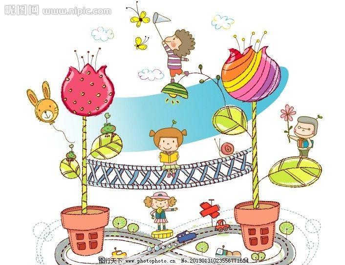 矢量儿童 可爱 儿童 快乐 开心 卡通儿童插画 矢量儿童画卡通画 矢量