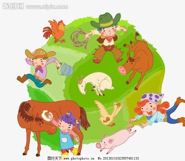 手绘儿童插画 可爱 儿童 快乐 开心 卡通儿童插画 矢量儿童画卡通画