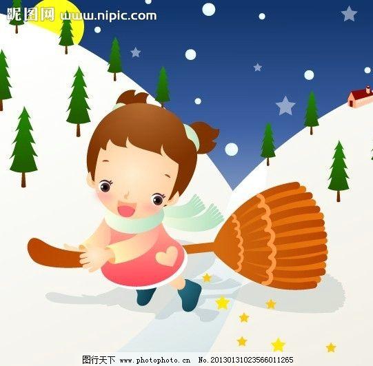 儿童玩耍 可爱 儿童 温馨 家庭 快乐 开心 卡通儿童插画 矢量儿童画