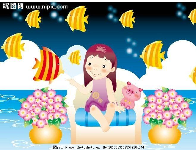 设计图库 人物图库 儿童幼儿  儿童玩耍 可爱 儿童 温馨 家庭 快乐