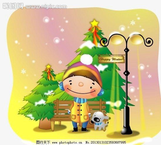 梦幻儿童 可爱 儿童 快乐 开心 卡通儿童插画 矢量儿童画卡通画 矢量
