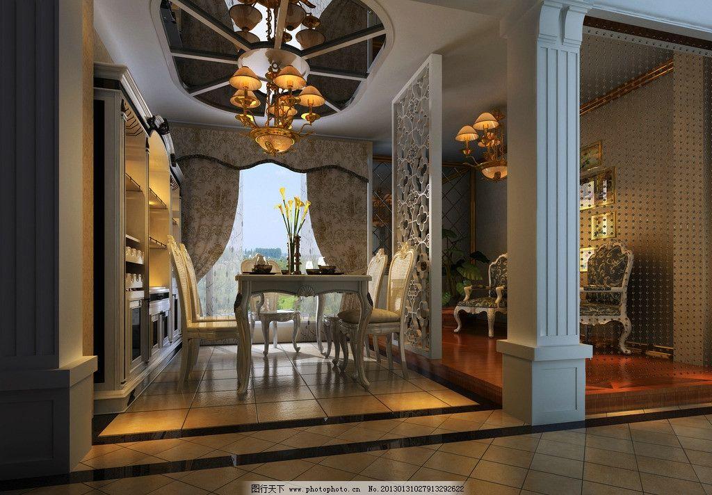 欧式餐厅休息室图片