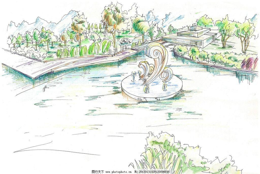 景观手绘 水池 景观小品 水景 喷泉