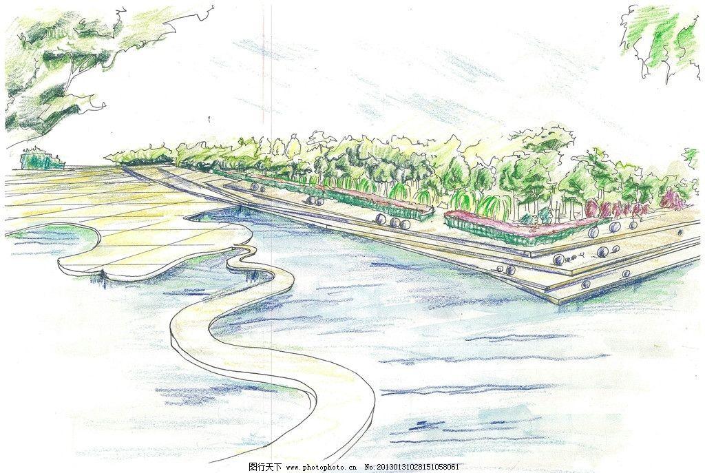 景观手绘 道路 人工湖泊 观水平台 植被 水上汀步