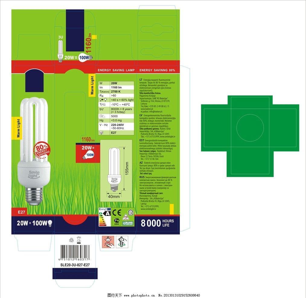 led灯彩盒 包装盒 灯泡 led 彩盒 包装 包装设计 广告设计 矢量 cdr