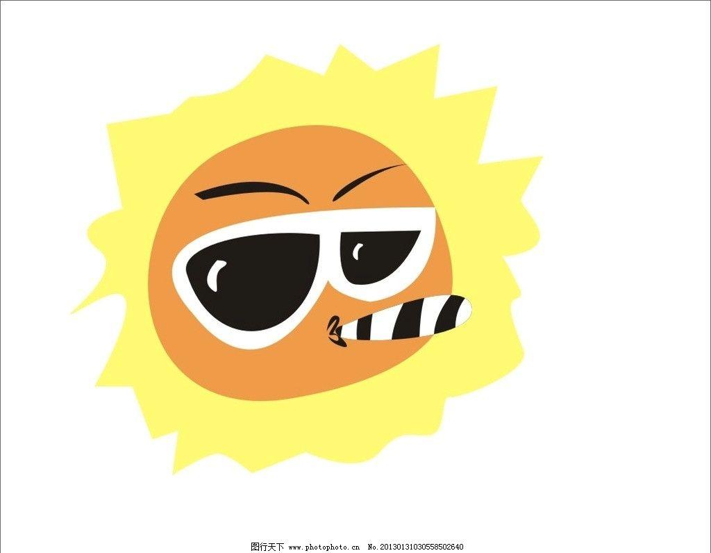 手绘小太阳图片
