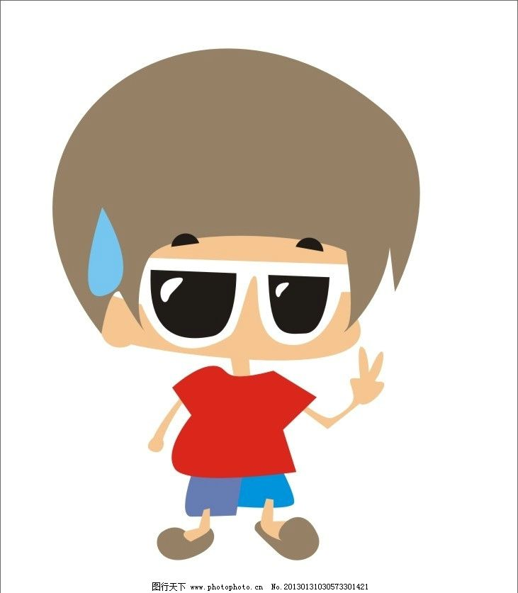 墨镜少年仔 墨镜时髦男 带墨镜 手绘小人 男孩 卡通小人 流汗