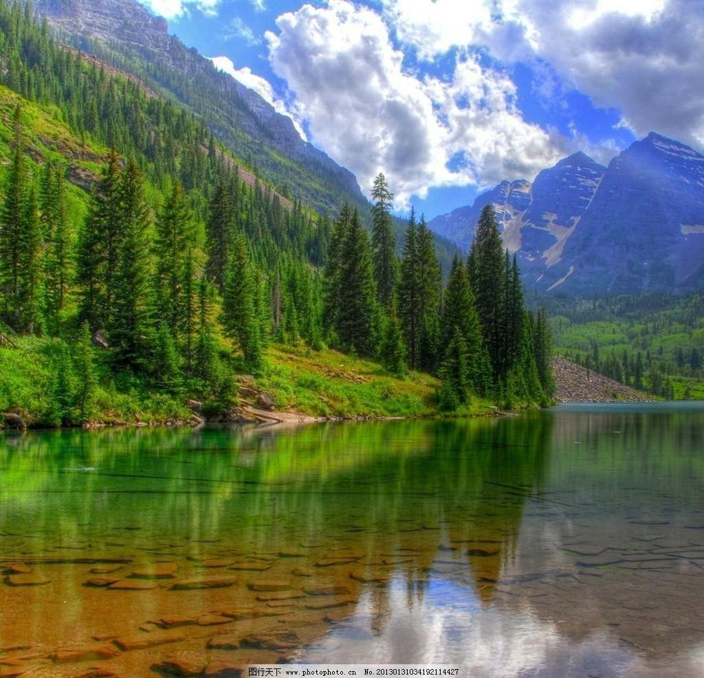 美丽地球 蓝天 白云 森林 湖泊 风景 自然风景 旅游摄影 摄影 72dpi j
