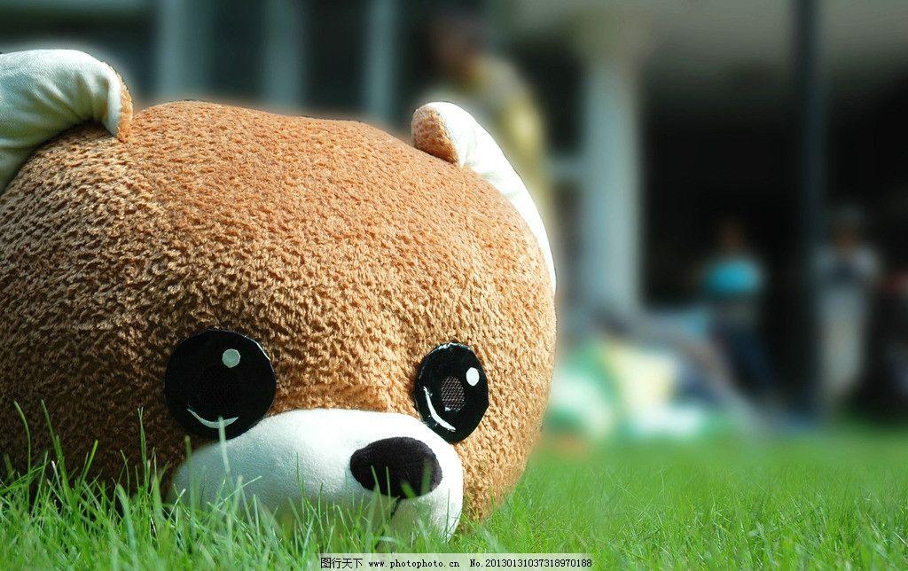 草地 可爱卡通大头 玩具娃娃 家居生活 生活百科 摄影 300dpi jpg