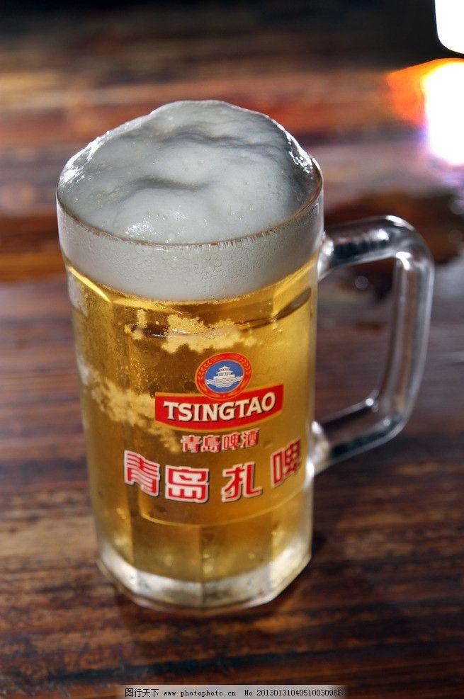 青岛扎啤 啤酒 饮料酒水
