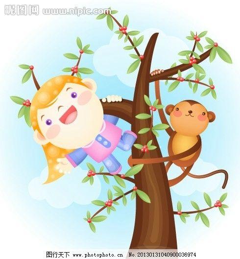 快乐儿童 可爱 儿童 快乐 开心 卡通儿童插画 矢量儿童画卡通画 矢量