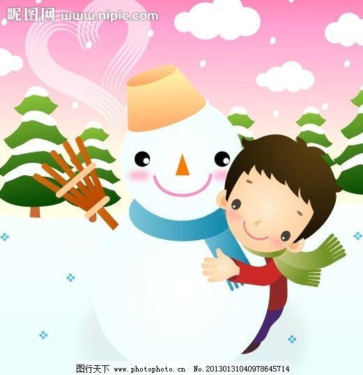 儿童玩耍 可爱 温馨 家庭 快乐 开心 卡通儿童插画 矢量儿童画卡通画