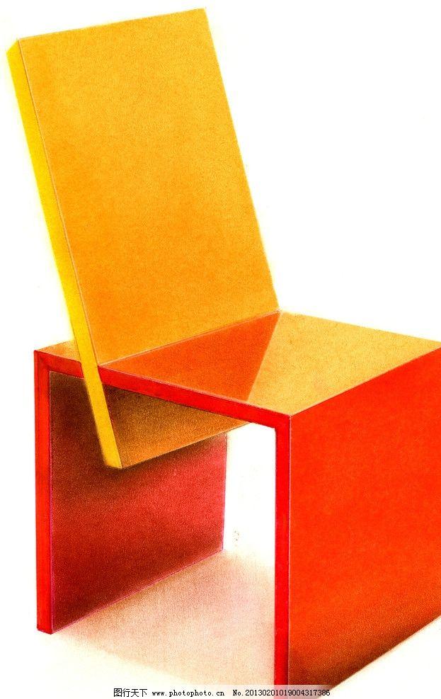 设计手绘淡彩草图 马克笔 周波 色粉 淡彩 快题 手绘 工业设计 椅子