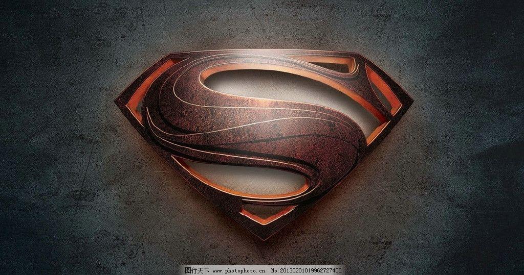超人标志 色彩 美国 电影 超级英雄 卡通形象 超人英雄标志
