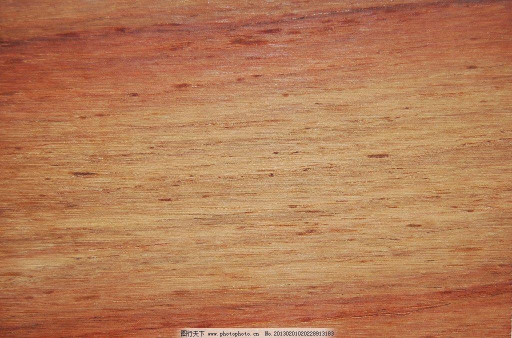 花梨木贴图 木材 贴图