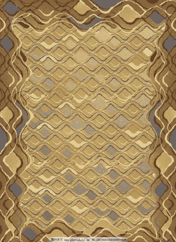 五星级酒店地毯客房设计 电梯厅 波浪 花纹 曲线 地毯图案 地毯方案