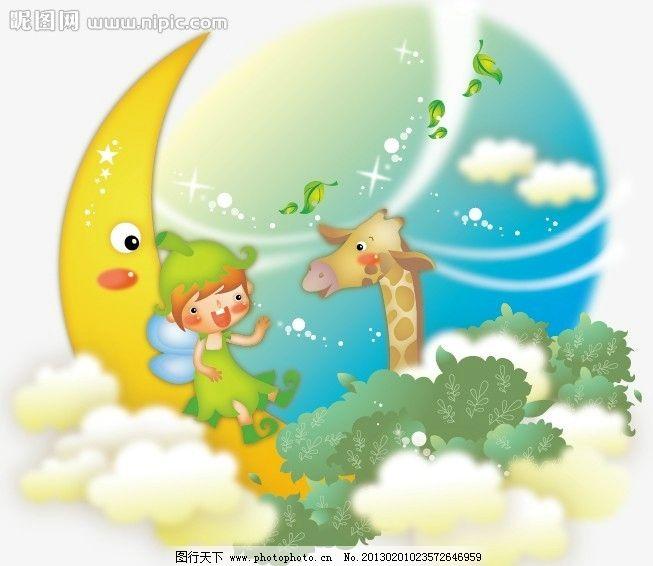 儿童插图 插画 卡通素材 矢量风景 矢量人物 矢量动物 彩铅画 水彩画