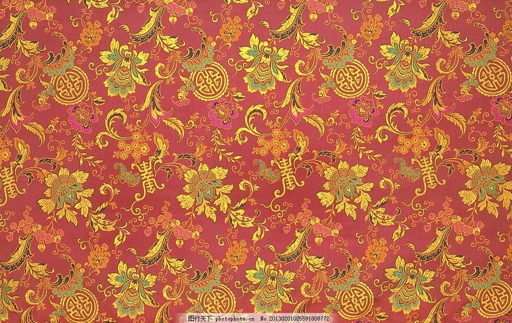 花纹布料 宫廷布纹 花纹刺绣 黄色丝绸 丝绸布纹 丝绸 吉祥布纹 绸缎