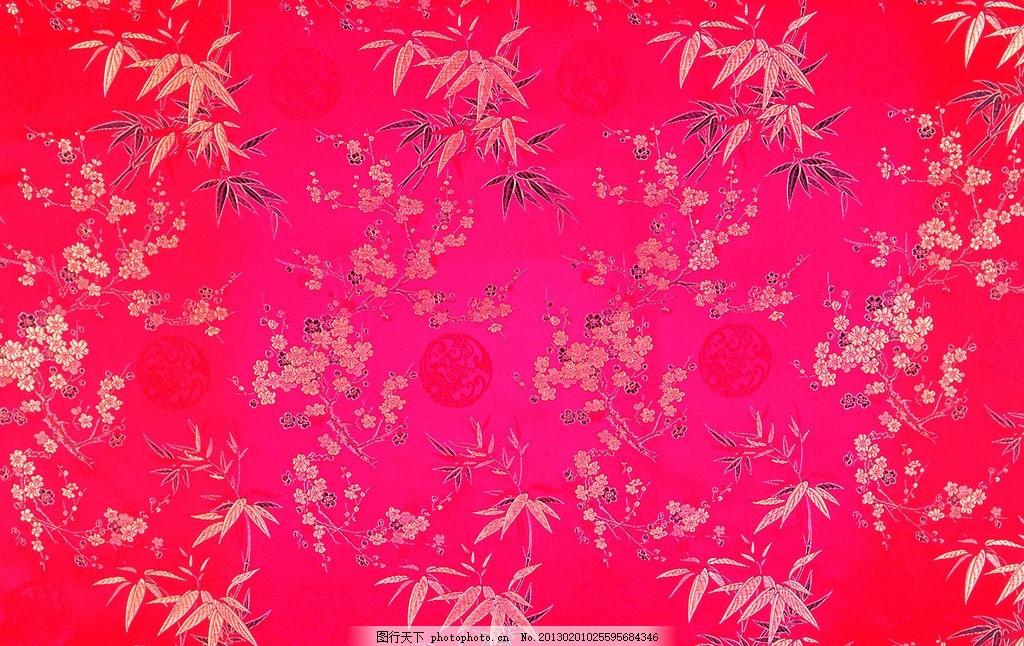 花纹丝绸 丝绸布纹 竹叶刺绣 梅花刺绣 布料 丝绸 吉祥布纹 绸缎 绸缎